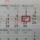 Nächstes wasi-Treffen am 16. November